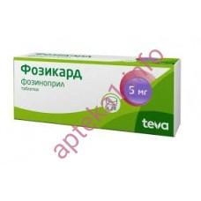Фозикард таблетки 5 мг №28
