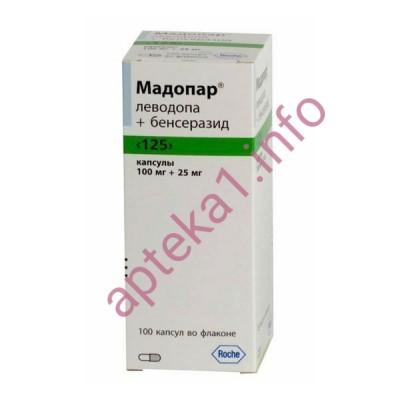 Мадопар ГСС капсулы 125 мг №100