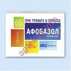 Афобазол таблетки 10 мг №60