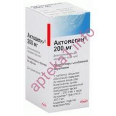 Актовегин таблетки 200 мг №50
