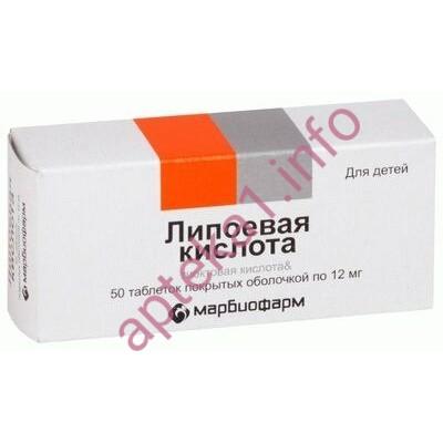 Альфа-Липоевая кислота таблетки 250 мг №50
