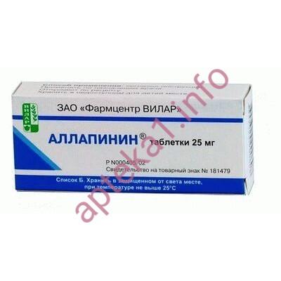 Аллапинин таблетки 25 мг №30