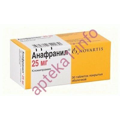 Анафранил таблетки  25 мг №30