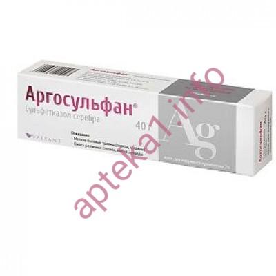 Аргосульфан крем 2% 40г