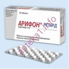 Арифон ретард таблетки 1,5 мг №30