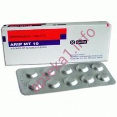 Арип МТ (Арипразол) таблетки 10мг №10