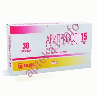 Арип МТ (Арипразол) таблетки 15 мг №10