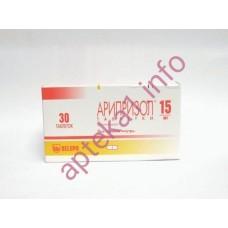 Арипразол (Арип МТ) таблетки 15 мг №60
