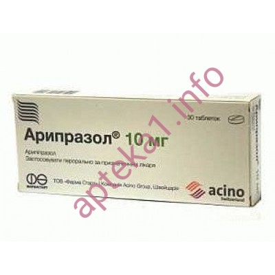 Арип МТ таблетки 10 мг №30