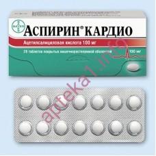 Аспирин кардио 100 мг №20
