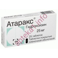 Атаракс таблетки 25 мг №25
