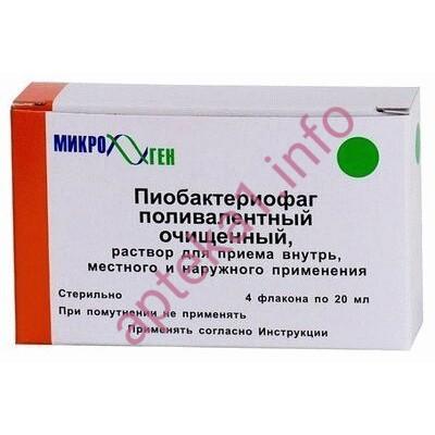 Бактериофаг СЕКСТА  20 мл № 4