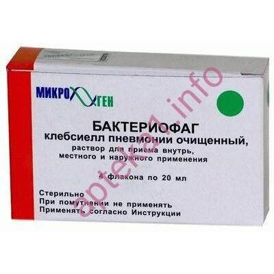 Бактериофаг клебсиелл пневмонии жидкий 20 мл №4