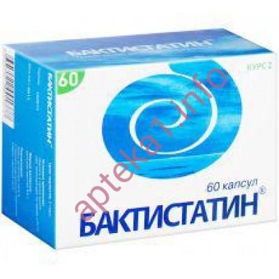 Бактистатин капсулы №60