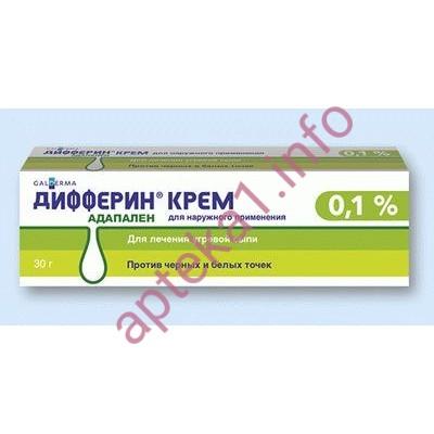 Дифферин крем (Базирон АС) 0.1% 30 г