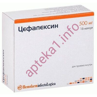Цефалексин капсулы 500 мг №16