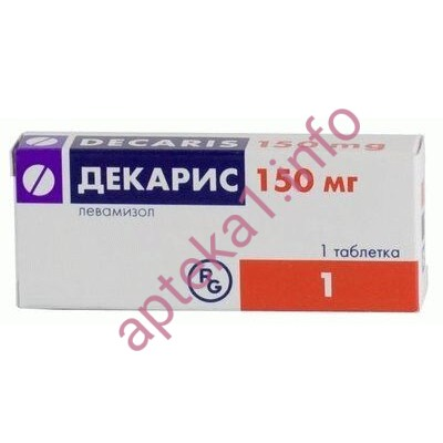 Декарис 150 мг №1