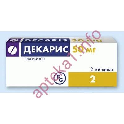 Декарис таблетки 50 мг №2