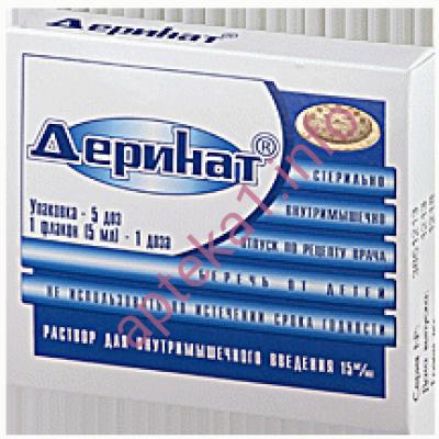 Деринат 15 мг/мл 5 мл №5