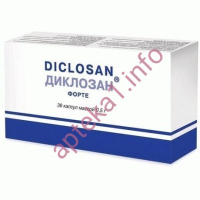Диклозан форте капсулы 500 мг №36