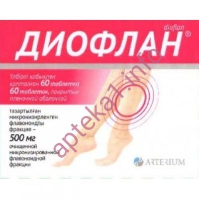 Диофлан таблетки 500мг №60