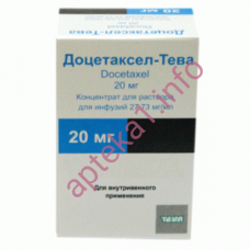 Доцетаксел-Тева  20 мг 7 мл