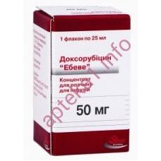 Доксорубицин Эбеве 10 мг 5 мл №1