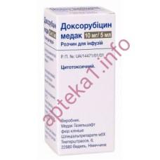 Доксорубицин Медак флакон10 мг №1