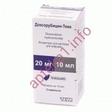 Доксорубицин Тева 20 мг 10 мл №1