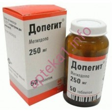 Допегит таблетки 250 мг №50