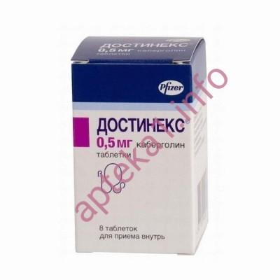 Достинекс 0,5 мг таблетки №1
