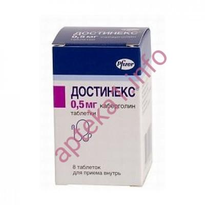 Достинекс таблетки 0,5 мг №1 (срок)
