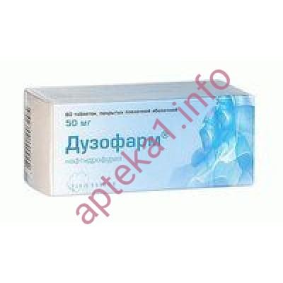 Дузофарм таблетки 50 мг №10