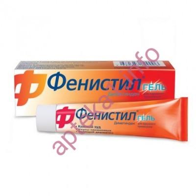 Фенистил гель 50 г