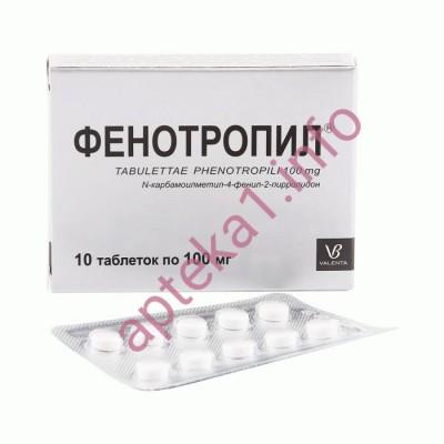 Фенотропил таблетки 100 мг №10