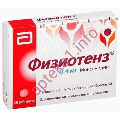 Физиотенз 0,2 мг №28