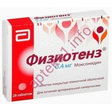 Физиотенз таблетки 0,2 мг №14