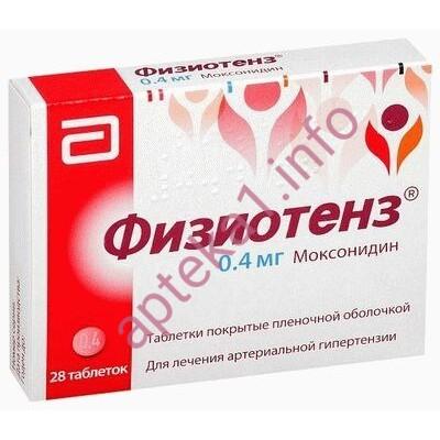 Физиотенз таблетки 0,4 мг №14