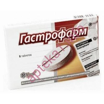 Гастрофарм таблетки №6