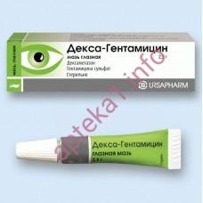 Гентамицин глазная мазь 0,3%  5 г