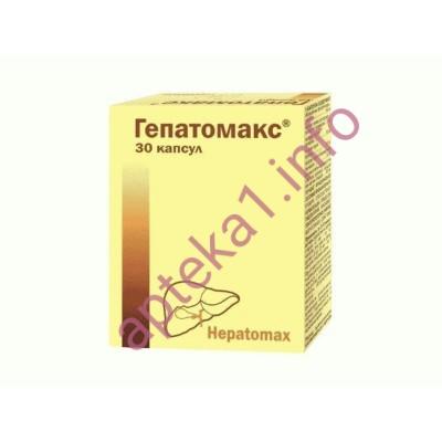 Гепатомакс капсулы №30