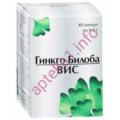 Гинко Билоба 40 мг капсулы №30