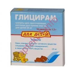 Глицирам гранулы 1,3г (Реглисам) №10