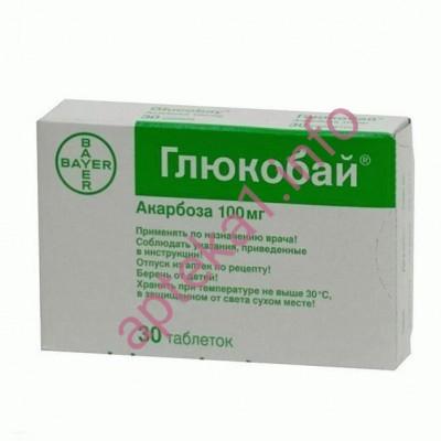 Глюкобай таблетки 100 мг №30