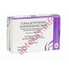Гонадотропин хорионический флаконы 500 ЕД 5 мл №5