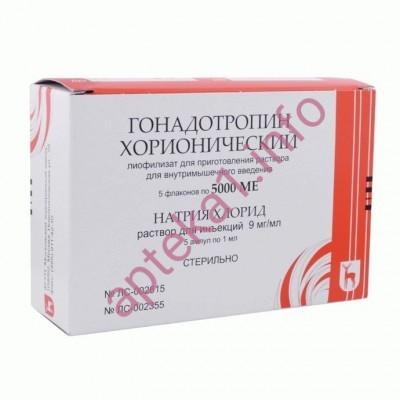 Гонадотропин хорионический флаконы 5000 ЕД 5 мл №5