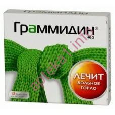Граммидин Нео таблетки №18