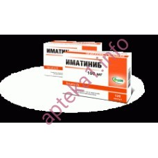 Иматиниб-Тева таблетки 100 мг №60
