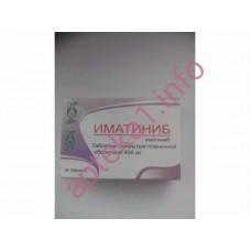 Иматиниб-Тева таблетки 400 мг №30