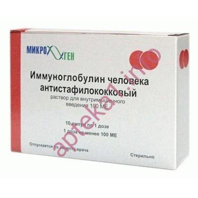 Иммуноглобулин антистафилококковый человека жидкий 3 мл 100 МЕ №1